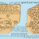 #iraqesque تعرف بانها اول خارطه بالعالم صنعت قبل 4000سنه قبل الميلاد #myiraq #Iraq #babel https://t.co/OgSKr7eLpP