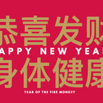 Happy #ChineseNewYear. Wishing our followers good health & happiness in the #YearOfTheMonkey https://t.co/K6uM3aPqrn https://t.co/mySOWQFcX9