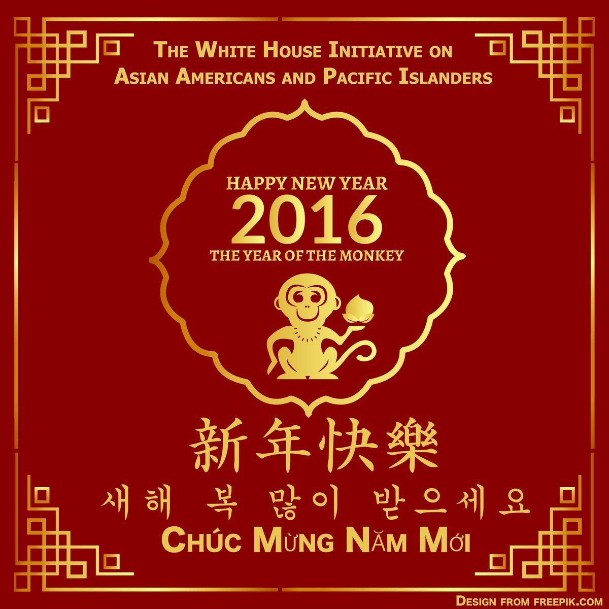 Happy Lunar New Year!  新年快樂 Chúc Mừng Năm Mới 새해 복 많이 받으세요 https://t.co/FQc8whCPmF