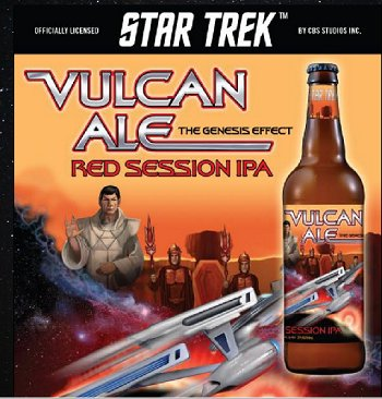 The Enterprise has landed @StarTrek @ShmaltzBrewing Vulcan Ale is here! Star Trek and Beer Fans!!! @ShmaltzBrewing https://t.co/W9DEGPvIXW