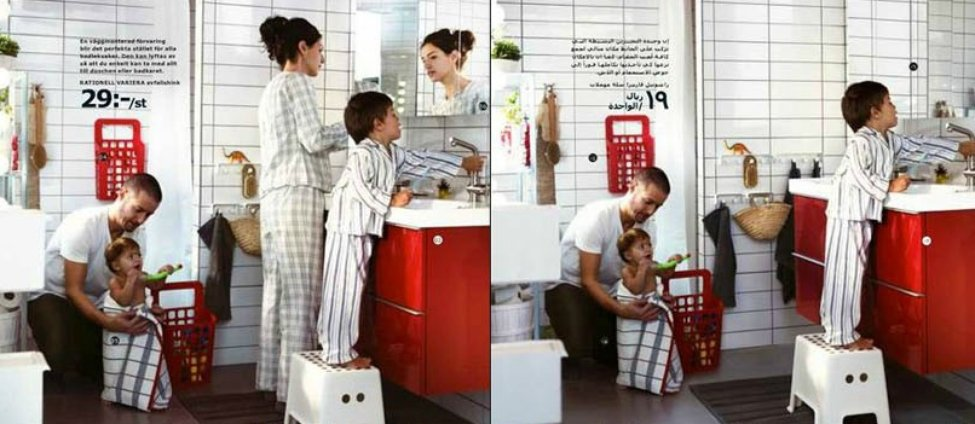 After @Starbucks, @ikea is suppressing all women in their catalogues for Saudi Arabia… Are you serious guys? https://t.co/iNSWiuLZwu