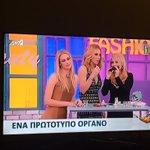 """""""Η φυσαρμοπιπα"""" ???????????????? @radioarvyla #RadioArvyla https://t.co/sBLyQ2DXVD"""