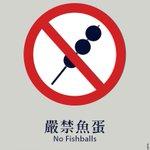 well at least the art is good #fishballrevolution https://t.co/lLIp6eplqz