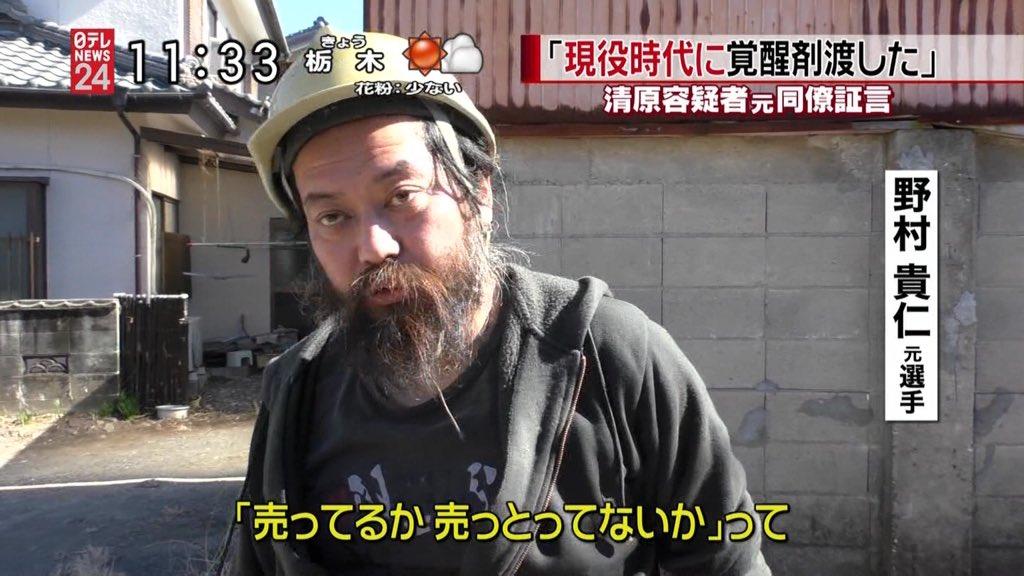 test ツイッターメディア - 野村貴仁4枚たまった。 https://t.co/nj1IpBSue4
