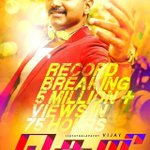 New poster @actorvijay ???????????????????????? #Theri record breaking 5M views in 75hrs ???????????? https://t.co/ao5KfGBzWa