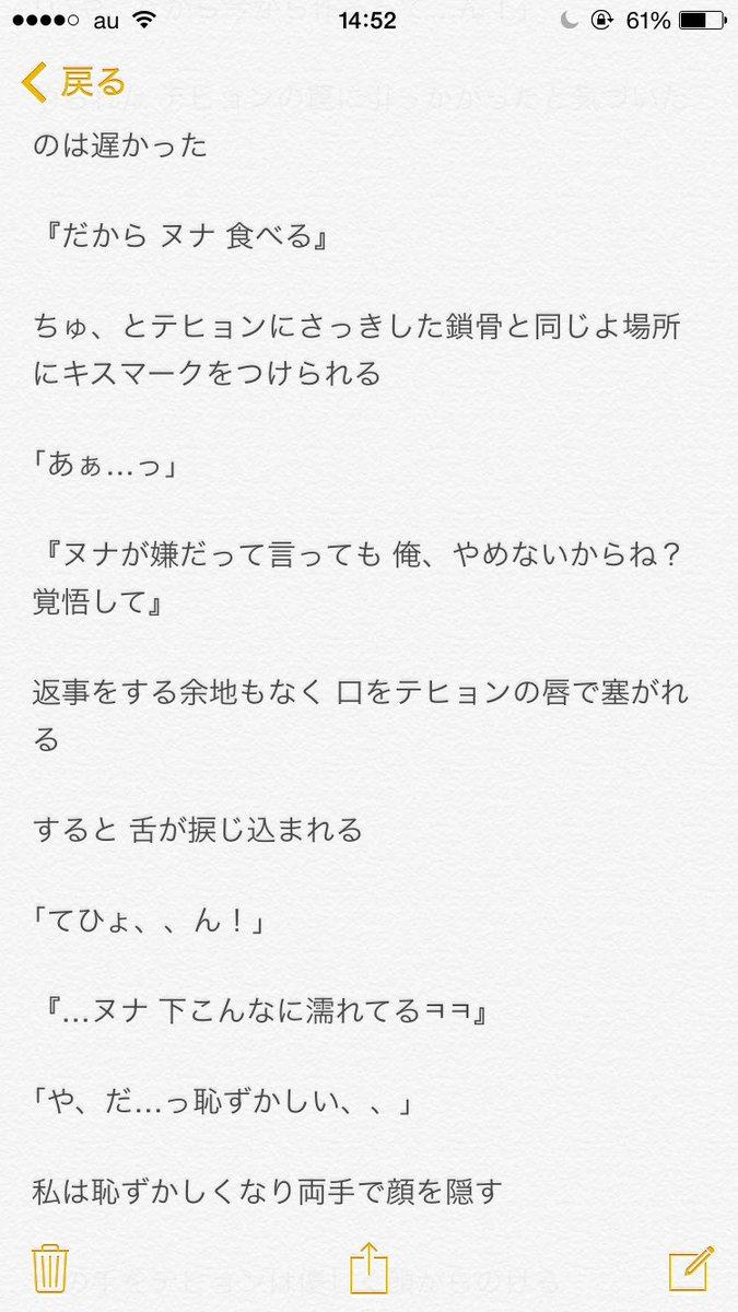 少年 小説 防弾 団