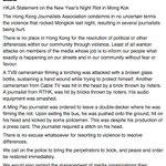 Statement from Hong Kong Journalists Association on Mong Kok riots (via @fjmoriarty) (https://t.co/jymyoXajtP) https://t.co/dlWxV7BpWM