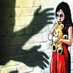 Couple buys minor girl for Rs 250 from #Mumbai; makes her beg in Hyderabad #humantrafficking https://t.co/rtj9Uxx09W https://t.co/nFJYQQQC5c