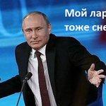 Пришли торгаши пожаловаться Путину, а там такое: :-) УЖОС. https://t.co/4U12SjxhHw