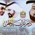 نحن اسعد شعب ???????? سياسة حكيمة وقيادة تسعد شعبها ،الحمدلله #حكومه_السعاده #الامارات #القمة_العالمية_للحكومات https://t.co/X5itAiGn1W