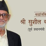Our heartfelt condolences to the people of Nepal on the passing away of former PM Shri Sushil Koirala. https://t.co/j93n10d719