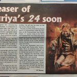 • Newspaper Article : Teaser Of @Suriya_Offl s anna #24 Soon   @rajsekarpandian sir we are waiting for the teaser.♥ https://t.co/pmZHEEzYh2