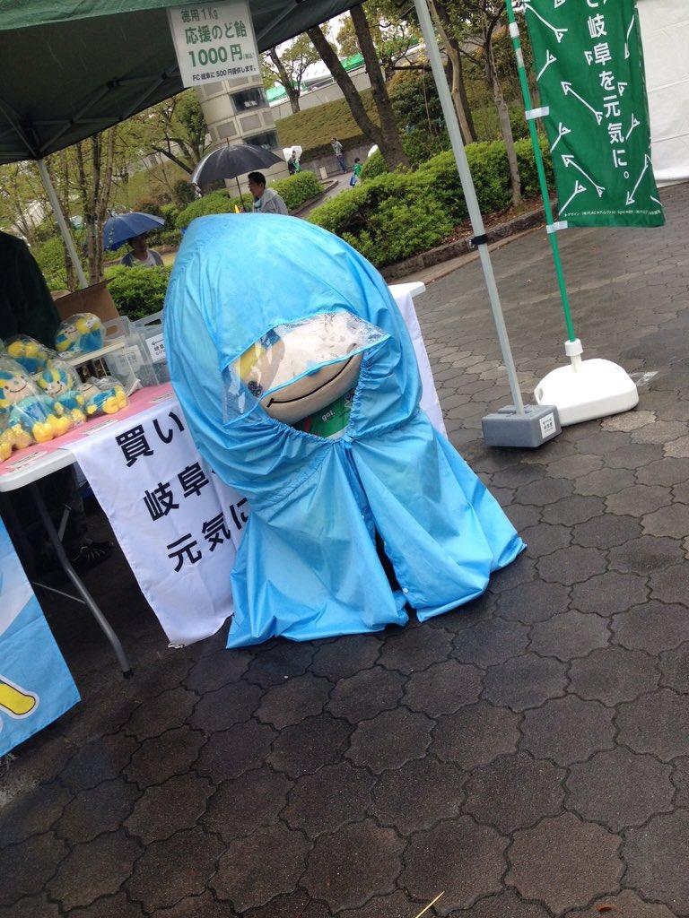雨の日はカッパを着るのです。 #ミナモJマスコット総選挙 https://t.co/BeMsjdIyOW