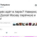 Декан факультета журналистики МГУ. Это всё, что нужно знать об образовании в России https://t.co/tdPw3bCFBR