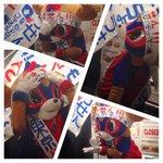 (首位陥落だってよ?)「ガーン!」「どうしよう?」「とりあえずイナバウアー!」「ゴマすっておこう!」 #東京ドロンパJマスコット総選挙 https://t.co/3rLVcp9UIC