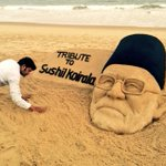 My sand art to pay tribute to former #Nepal PM #SushilKoirala ji, @puri beach of Odisha in India https://t.co/QJeRmvuYwu