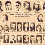 Сегодня - годовщина их казни. Подвиг жив, пока о нем помнят https://t.co/t8LGeSZAyz