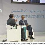 #القمة_العالمية_للحكومات.. بحضور #أمل_القبيسي و #منصور_بن_زايد : #الرئيس_الرواندي يستعرض تجربة بلاده التنموية. #وام https://t.co/wIHoVco4E6