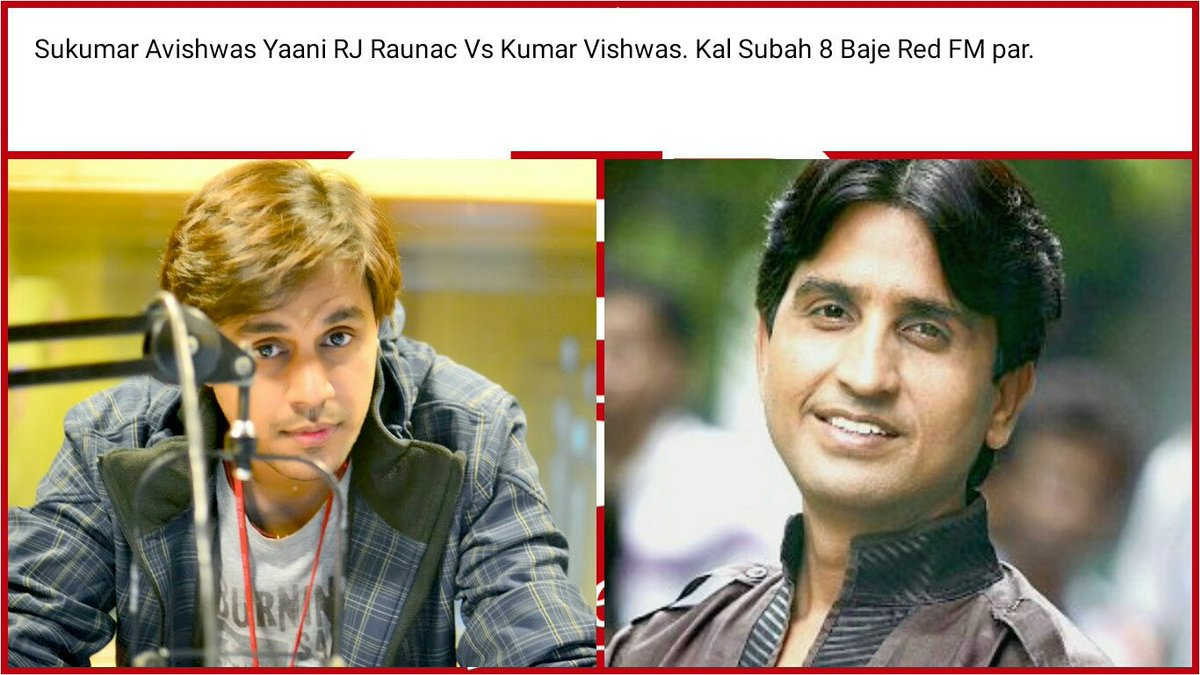 Happy Birthday KV. One of the most dynamic poet and leader. Hear him out exclusively with @rjraunac @DrKumarVishwas https://t.co/VoYPh1opLW