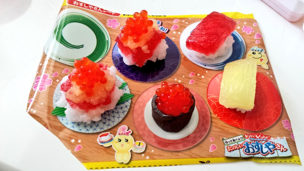 @neonpurasu 穴子大きいですよね………ハッピーな気持ちになりました……(っ ˘ω˘c )!! 一方こちらは知育菓子の寿司です( ͡° ͜ʖ ͡°)