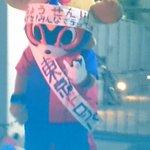 昨日の爆勝で祝杯をあげすぎて二日酔い。今日は午後から仕事します。で、画質悪いですがドロ活を。 #東京ドロンパJマスコット総選挙 https://t.co/Hb0EMUG3GK
