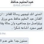 اصل ابو كلثوم منبه عليا متكلمش مع رجالة. https://t.co/UpSPxqH3Tv