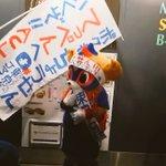 #東京ドロンパJマスコット総選挙 どうしたら1位になれるかな? https://t.co/LzCzYbJG4O