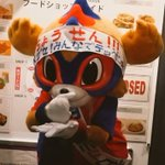 #東京ドロンパJマスコット総選挙 ごますり、しちゃう? https://t.co/bGWLyQuwxj