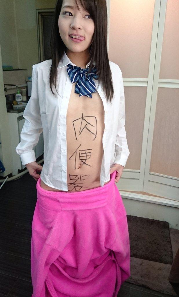 ハロメンに似てるAV女優一覧wwwwww [無断転載禁止]©2ch.net->画像>293枚