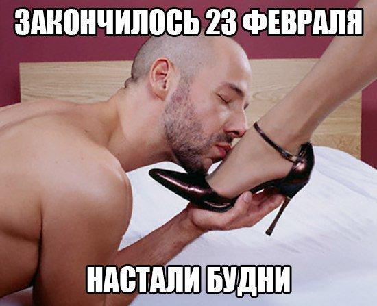yandeks-tatu-muzhskie-foto-intim