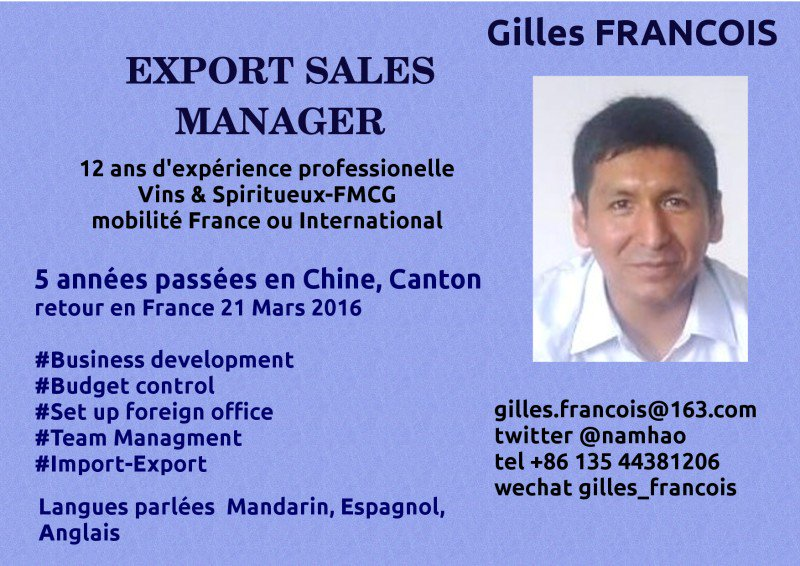 #PleaseRT #Export Sales Manager #vin #FMCG #France #International #i4EmploiR https://t.co/RXFasqkUDm https://t.co/rRmbESRj3j
