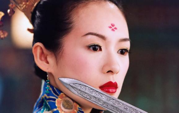 Memorias de una Geisha - EL CULTURAL Revista de