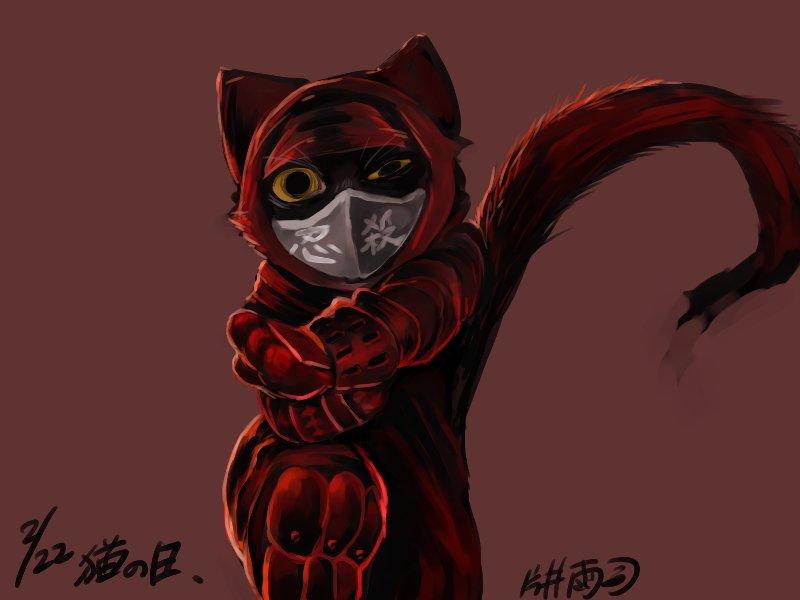 猫の日だし、忍者の日だし、ネコさんにニンジャスレイヤーのコスプレしてもらったよ