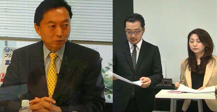 鳩山友紀夫元首相 「普天間移設先を探すのに65海里以内でないと訓練ができないという防衛省の説明を受けた。私はそれで断念した。米国はそんなマニュアルはないと言っている。官僚の作文だった。」 #オプエド https://t.co/m2L6KNNE9T