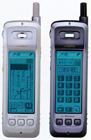 初めて持った携帯 #今の人にはわからない昔の携帯 https://t.co/vBYZMQFbiI