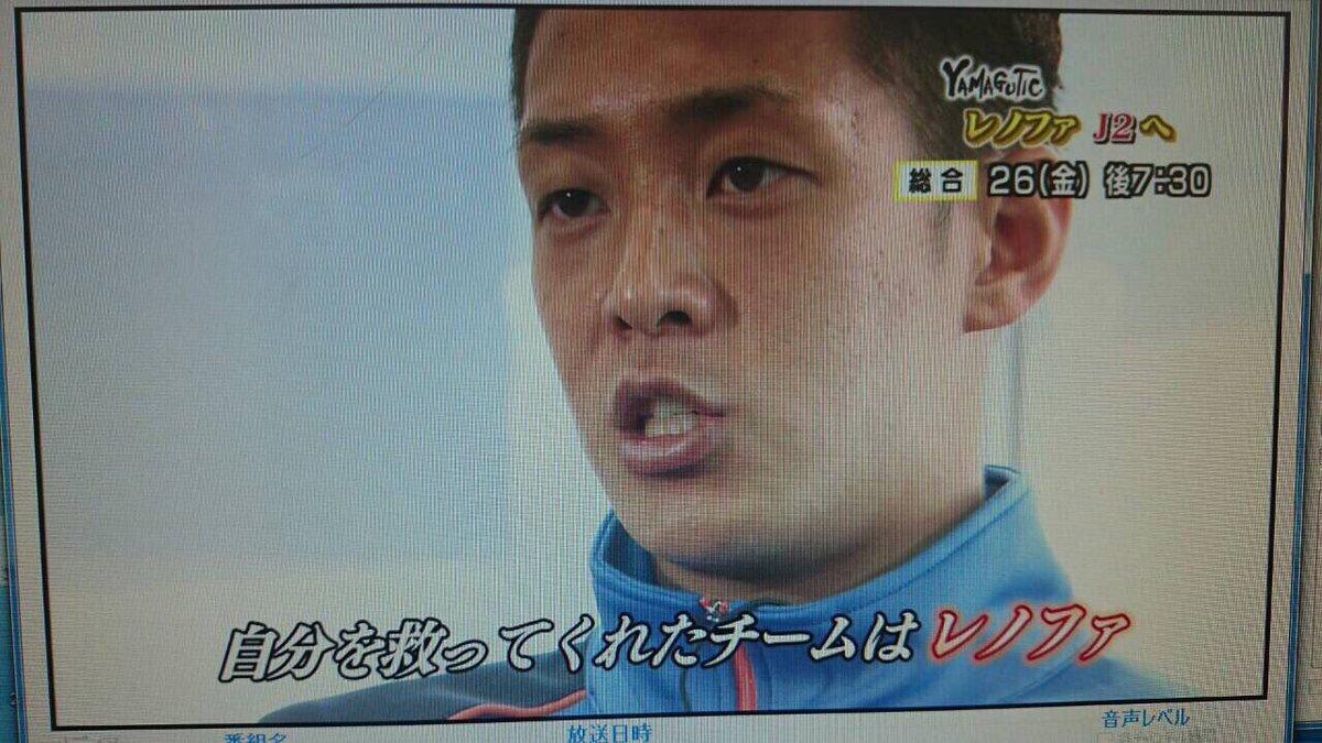 庄司悦大の画像 p1_26