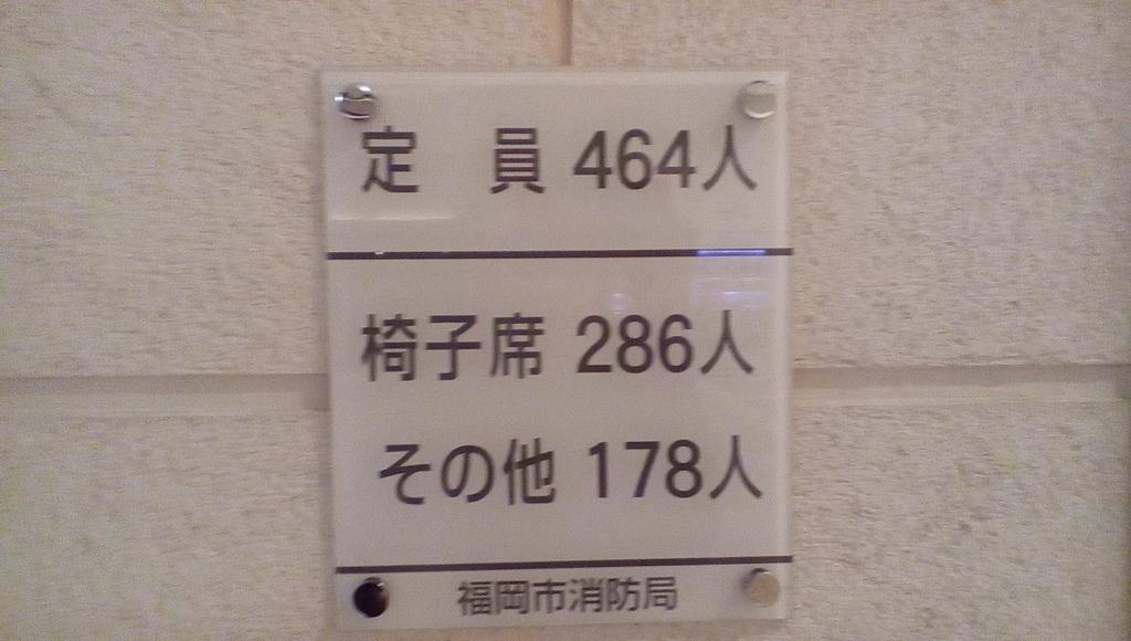 【金武(営)】西鉄バス応援スレ★1【医療センター】©2ch.net YouTube動画>1本 ->画像>84枚