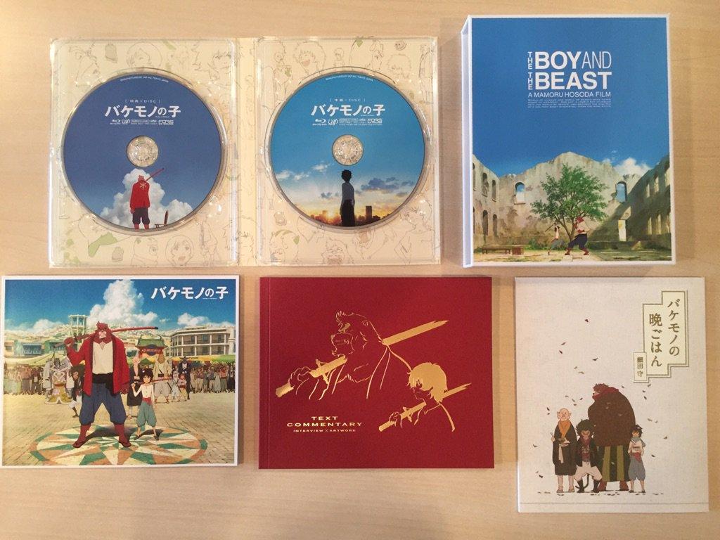 【本日発売日!】いよいよ本日は「バケモノの子」DVD&Blu-rayの発売日です!オリジナル特典実施店もございま