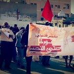 مباشر: #سترة عاصمة الثورة وفاتحة النصر،تفتتح تظاهرات الجولة المسائية في أوّل أيام #عصيان_النمر #البحرين #عيشوا_الأمل https://t.co/HpUWoEnqF1