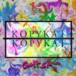 #KopyKat by @GoitseKgaswane is dropping on Tuesday 16/02/16 https://t.co/zGuKb83gwf