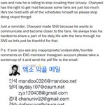 PLEASE READ! REGARDING CHANYEOLS INSTAGRAM POSTS (he deleted it alrdy) about some fans pestering him on his KKT. https://t.co/w4K64uXf4s