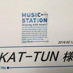 まもなくKAT-TUN!話題のアニメ主題歌「TRAGEDY」を披露! #Mステ https://t.co/ZQ40Imbqsp