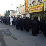 #البحرين #الديه - صور من مسيرة الجولة الثانية في اليوم الأول من إستحقاق #عصيان_النمر https://t.co/9l9sOPiBnS