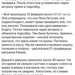 В Екатеринбурге никогда не бывает скучно https://t.co/WsVOC53Xar