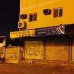 في تمام الساعة 8.00 مساءً،تدخل خطوات #عصيان_النمر حيّز التنفيذ ومنها إغلاق المحلات وإطفاء الأنوار الخارجية. #البحرين https://t.co/AlEkE3YdRE
