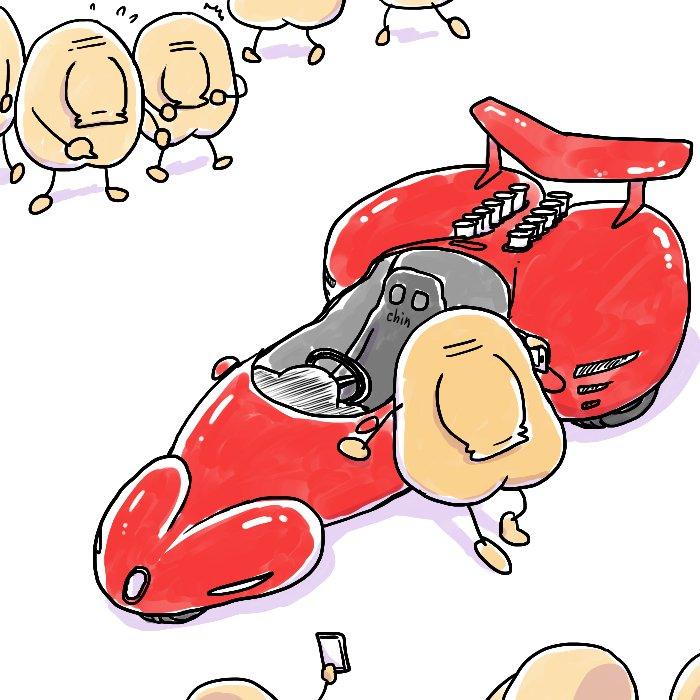 世界に数台しかない超高級スポーツカー「チンボッキーニ・ウラスジ」を停めて電話をかける金持ちちんぽ  #一日一ちんぽ https://t.co/WRqPf62vop