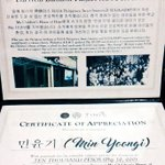 @BTS_twt 윤기씨 ~♡ Hope you receive this soon!! PH ARMYs worked hard ???????? https://t.co/uBR5djkDyp