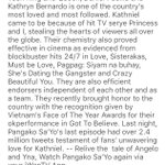 Spotlight on KathNiel! ????✨ © starmagicphils UNITED FOR KATHNIEL #VoteKathrynFPP #KCA https://t.co/lhd3USKVAI