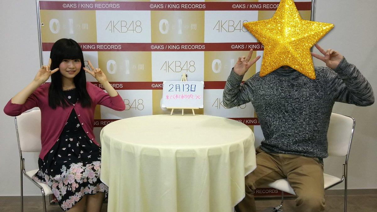 【NMB48】村中有基応援スレ☆1.2【B�Uドラ1】©2ch.netYouTube動画>15本 ->画像>281枚