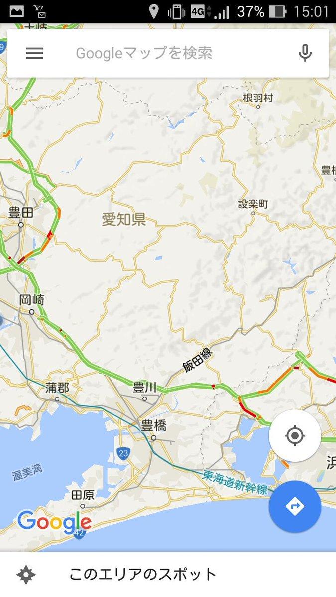 本日15時に新東名高速道路浜松いなさJCT~豊田東JCTが開通しました。ここで、15時1分現在のGoogle先生の地図を見てみることにします。 https://t.co/Ge0cEy0mtu